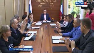 Региональный избирком Хакасии отменил проведение второго тура губернаторских выборов в регионе