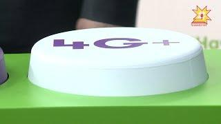 Правительство Чувашии и компания «Мегафон» подписали соглашение о сотрудничестве