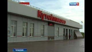 В Чертковском районе на станции Кутейниково открыли вокзал