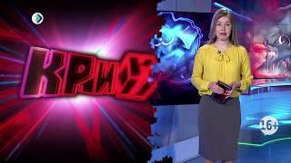 Промо. КРиК. Криминал и комментарии. 11. 05. 18