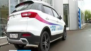 В Красноярске открылся официальный дилер LIFAN