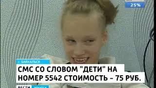 Девочке с ДЦП из Байкальска нужна помощь в покупке специальной коляски для прогулок