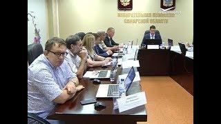 6 кандидатов зарегистрировались в региональном избиркоме на допвыборах в Госдуму по 158-му округу
