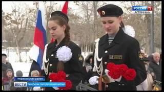 В День защитника Отечества в Астрахани возложили венки к памятникам и обелискам воинской славы