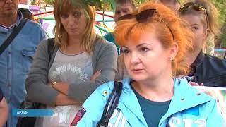 Дольщики ЛДПР