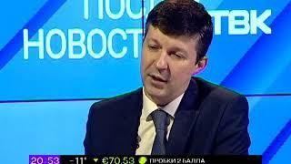 ИНТЕРВЬЮ: А. Подушкин о предстоящих выборах президента