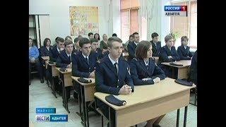 Следственный комитет активизировал практику создания кадетских классов