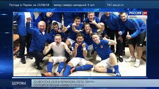 Мужская команда «Звезда» одержала первую гостевую победу в сезоне