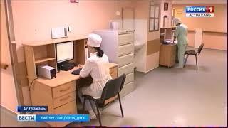 Астраханские хирурги освоили передовые методы удаления опухолей мозга