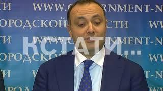 Чрезвычайный и Полномочный Посол Армении прибыл в Нижегородскую область
