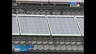 В Адыгее заработала солнечная станция мощностью 30 киловатт