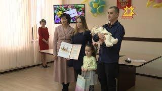В канун 8 марта родителям новорожденных вручили материнский капитал