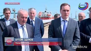Премьер Дагестана Артем Здунов посетил махачкалинский торговый порт