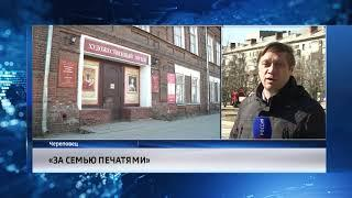События Череповца: «Милютинские дни», «За семью печатями», «Сумерки в Верещагинке»