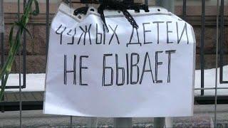 Украина соболезнует России