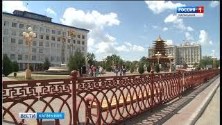Начальник Управления ФСБ по Калмыкии проведет прием граждан