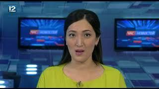 Омск: Час новостей от 24 июля 2018 года (14:00). Новости