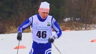 Закрытие лыжного сезона