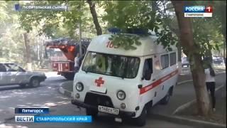 В Пятигорске дети устроили пожар в квартире