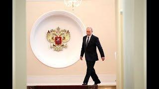 Четыре инаугурации Владимира Путина — в одном видео