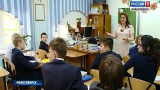 Ученики четвертой гимназии представили свои волшебные истории на конкурс «Сибирские сказки»