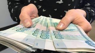 Более 350 тысяч югорчан получили единовременную выплату