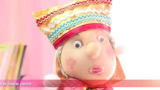Од пинге. Театр кукол в детской библиотеке