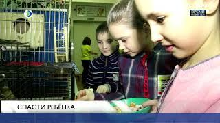 Спасти ребенка: Юлия Струц