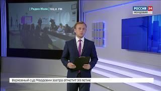 В Саранске прошел день пенсионной грамотности