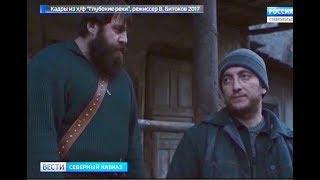 Фильм режиссера из КБР получил приз на кинофестивале во Франции