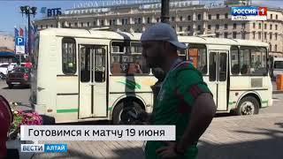 «В Питере шумно и никуда не попасть!»: фанаты из Алтайского края улетели болеть за сборную России