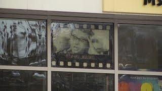 Строили строили  Не на то построили  Саранский кинотеатр «Россия» стал фигурантом двух уголовных дел