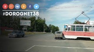 ДТП Дружбы народов - Молодежная [05.08.2018] Усть-Илимск