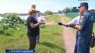 МЧС и большая вода на Большом Уссурийском