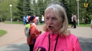 В Уфе на городские соревнования по скандинавской ходьбе вышли 100 спортсменов до 70 лет и старше