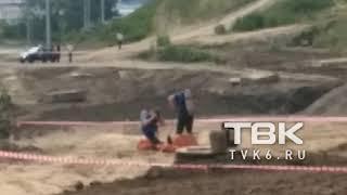 Химугроза на ул. Волочаевской в Красноярске