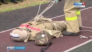 Под Смоленском выбрали лучшее подразделение противопожарной службы региона