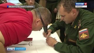 Смоленские поисковики ищут родственников погибшего красноармейца
