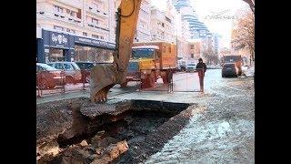 В центре Самары произошла крупная коммунальная авария