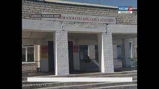 Предложения жителей Канашского района получают поддержку из республиканского бюджета