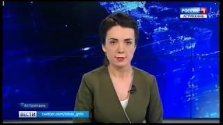 В Астрахани избрали нового сити-менеджера