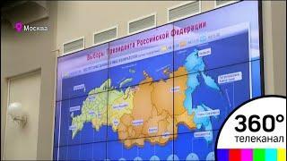 Информационный центр ЦИК начал свою работу