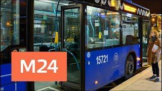 """""""Москва сегодня"""": настоящее и перспективы городского траспорта - Москва 24"""