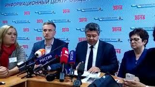 В Хабаровском крае разбираются с поступающими жалобами в ходе выборов губернатора