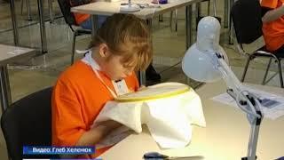 В Москве проходит конкурс профессионального мастерства среди людей с ограниченными возможностями