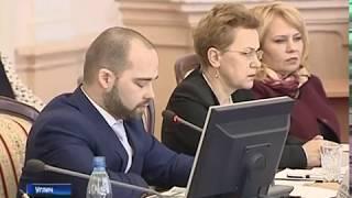 На выездном заседании Облдумы обсудили перспективы новой системы обращения с бытовыми отходами
