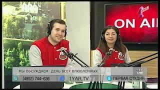 """Программа """"Первая студия"""". Эфир от 14.02.18: День святого Валентина"""