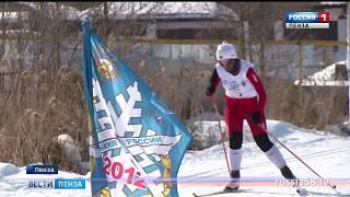 В Пензе названы победители соревнований по лыжному спорту памяти Дмитрия Шорникова
