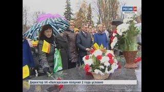 Деятели науки, культуры и общественники отдали дань уважения великому чувашскому просветителю Ивану