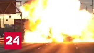 Появилось видео со взорвавшимся три раза подряд микроавтобусом в Москве - Россия 24